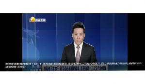 《陕西新闻联播》