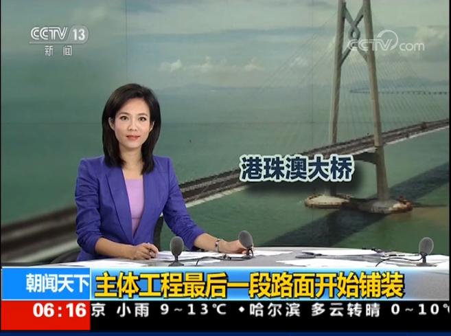 [朝闻天下]港珠澳大桥:主体工程最后一段路面开始铺装