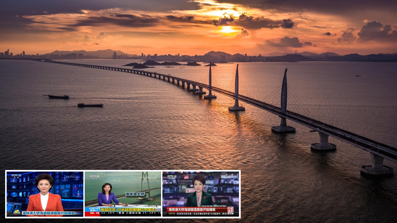 媒体盛赞世纪工程港珠澳大桥 陕西中大机械《变形金刚》彰显中国智造