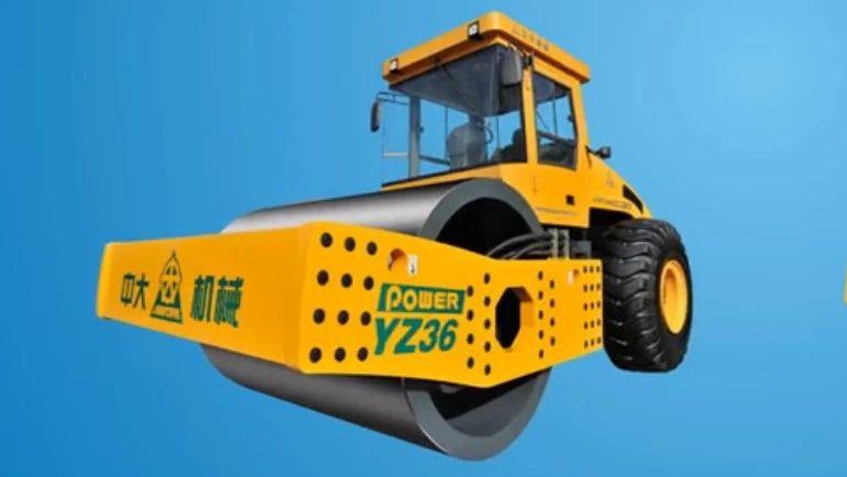 Power YZ36超重吨位 超大激振力 超强压实功 智能调速单钢轮振动压路机