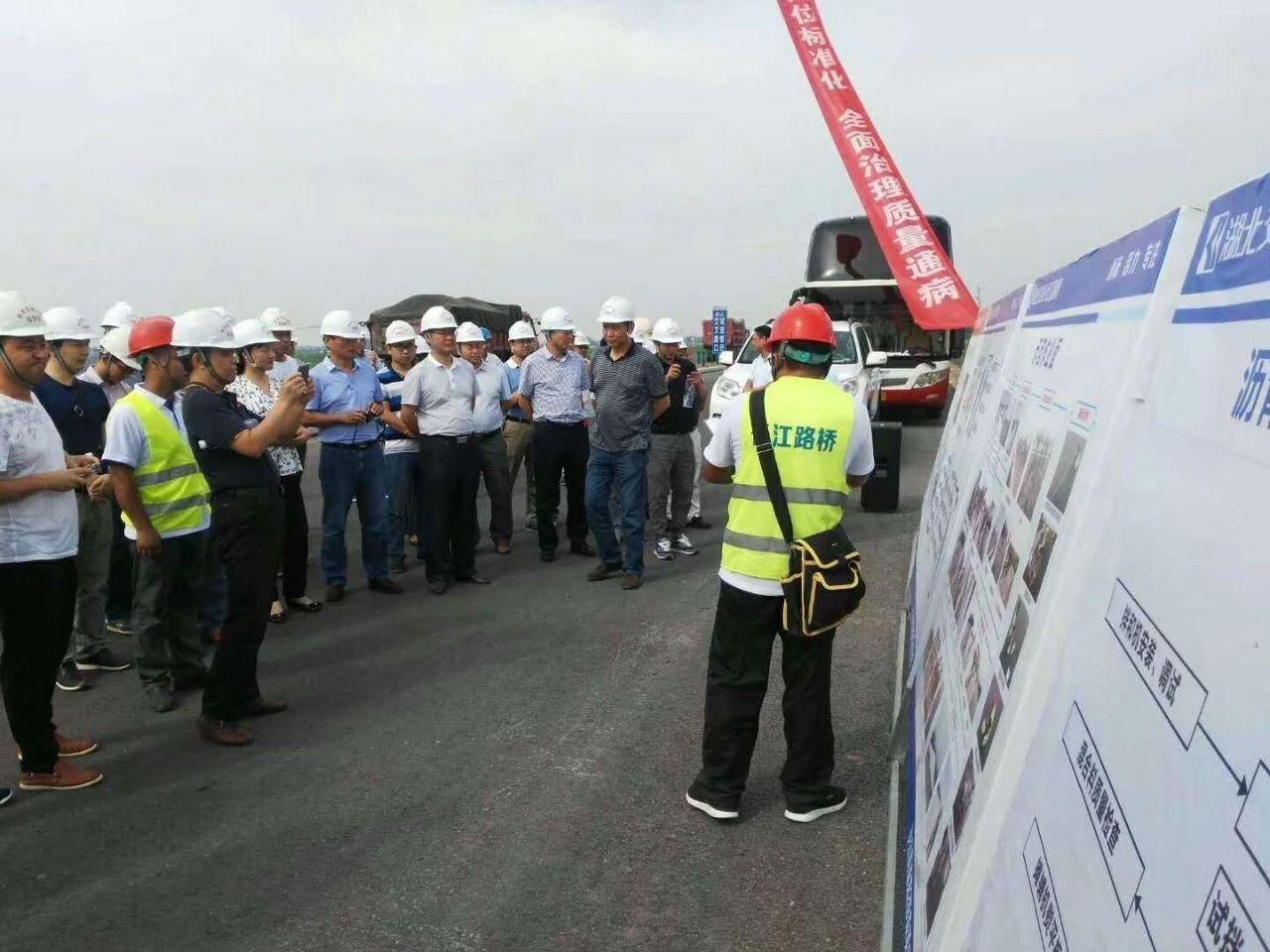 沙公高速长江路桥项目迎来湖北交投在建高速十一个项目的指挥部领导现场观摩