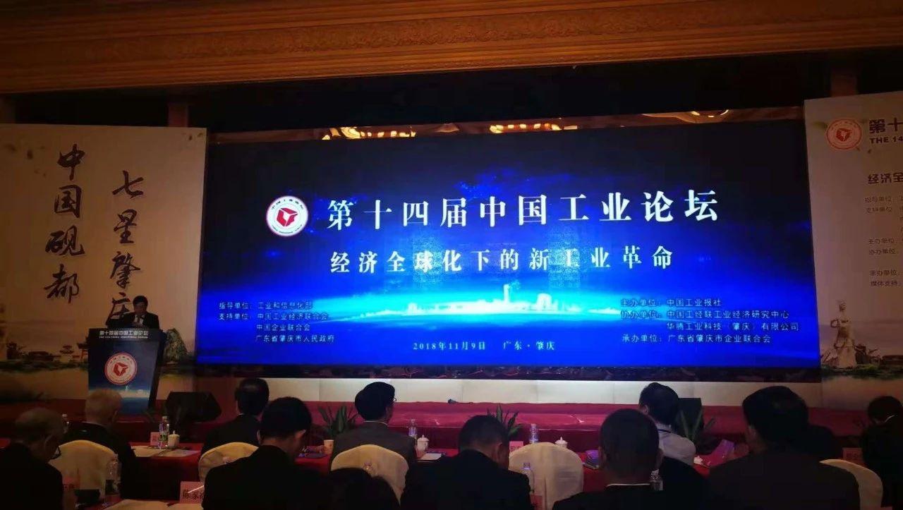 中大机械自主研发制造的创新设备入选2017年度中国工业首台(套)重大技术装备示范项目