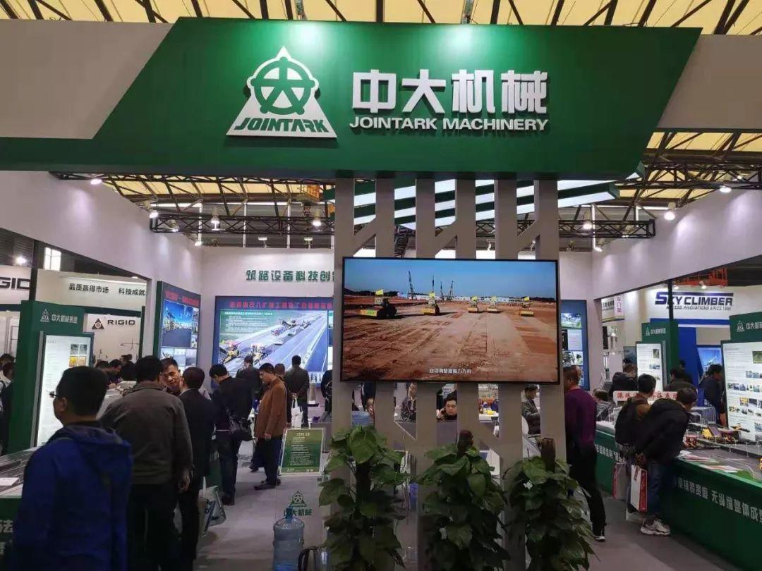中大机械筑路设备及工法创新闪耀 2018上海宝马展