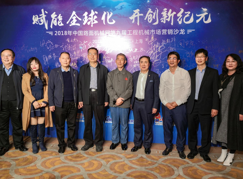 从西咸北环线高速 到2018上海宝马展
