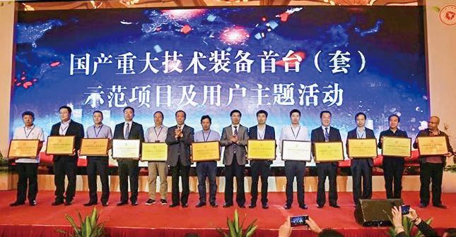 陕西中大机械产品入选中国工业