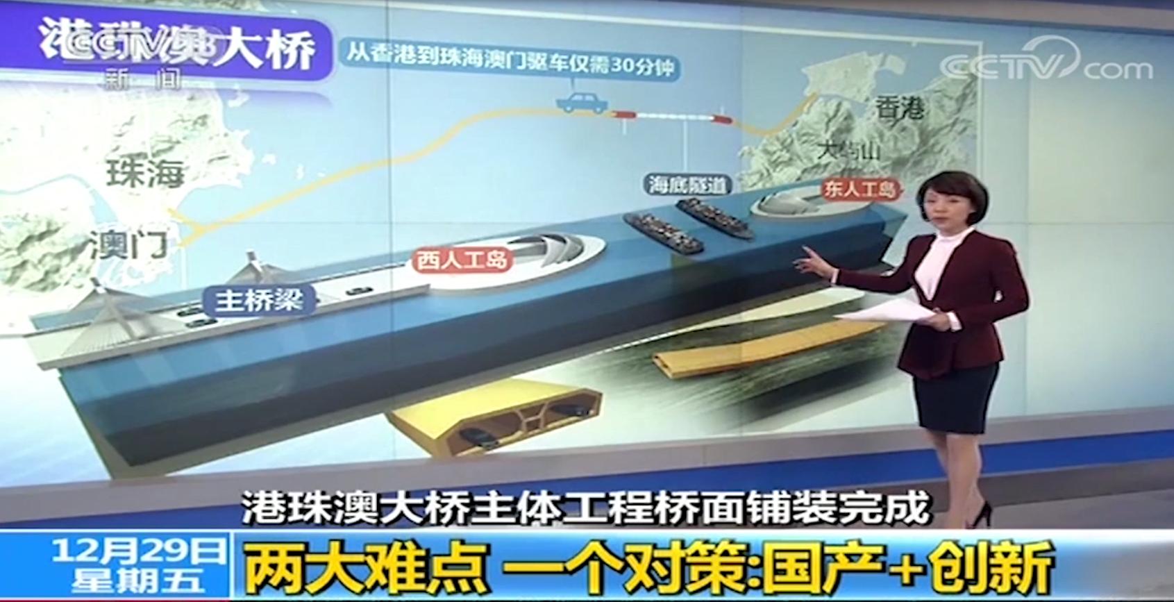 """港珠澳大桥号"""" 解决岛隧路面摊铺两大技术难题"""