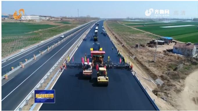 """山东新闻联播""""C位出镜"""",看山东高速如何担当作为,加快推进重点项目建设"""
