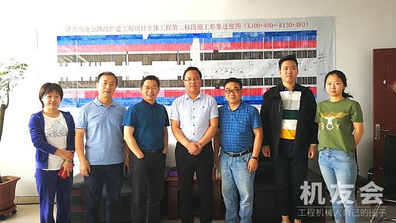 中大机械征战济青高速公路媒体采风活动