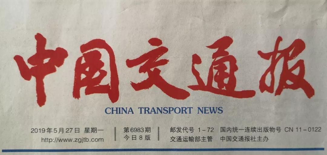 平整一致 无缝衔接 ——济青高速公路改扩建工程施工侧记