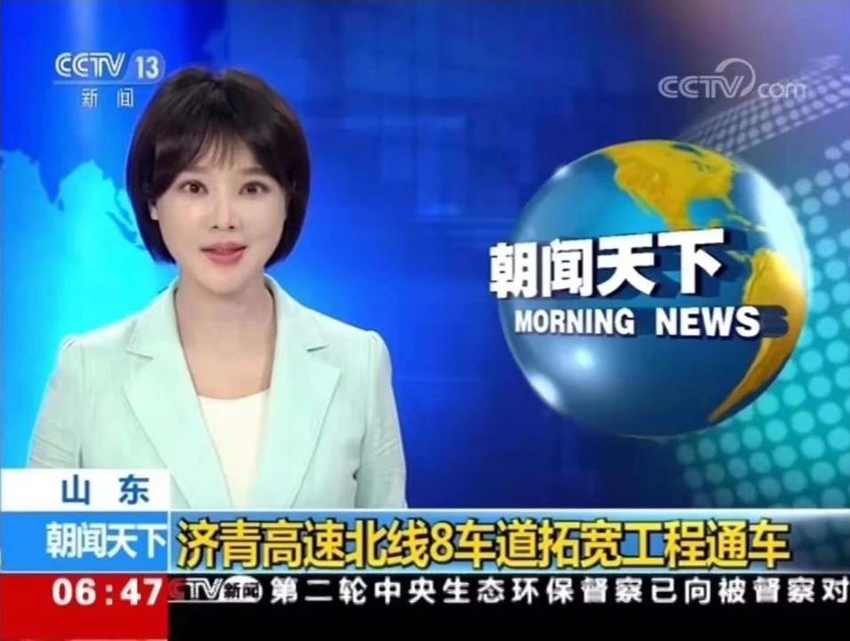 【朝闻天下】济青高速北线8车道拓宽工程