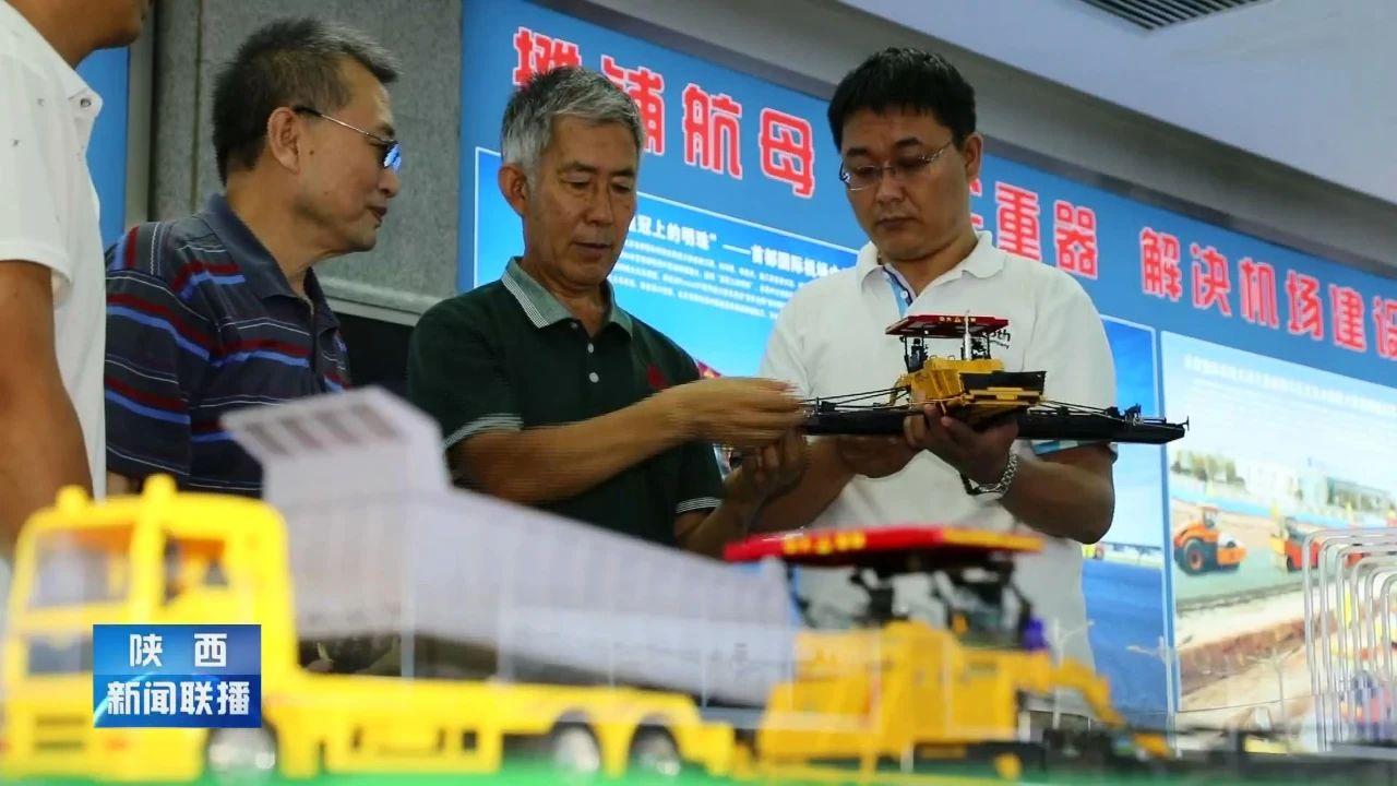 """陕西机器人故事(四)方才记:建设超级工程的陕西""""变形金刚"""""""