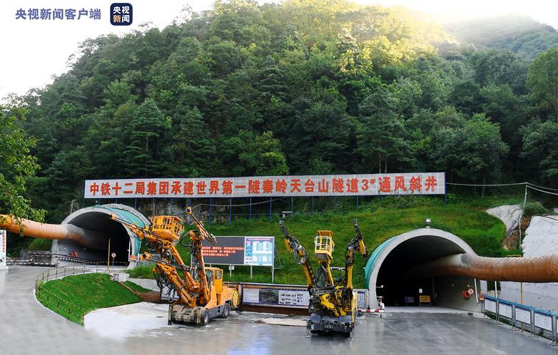建设规模世界第一!秦岭天台山特长隧道进入黑色路面施工阶段 宝坪高速预计今年10月建成通车